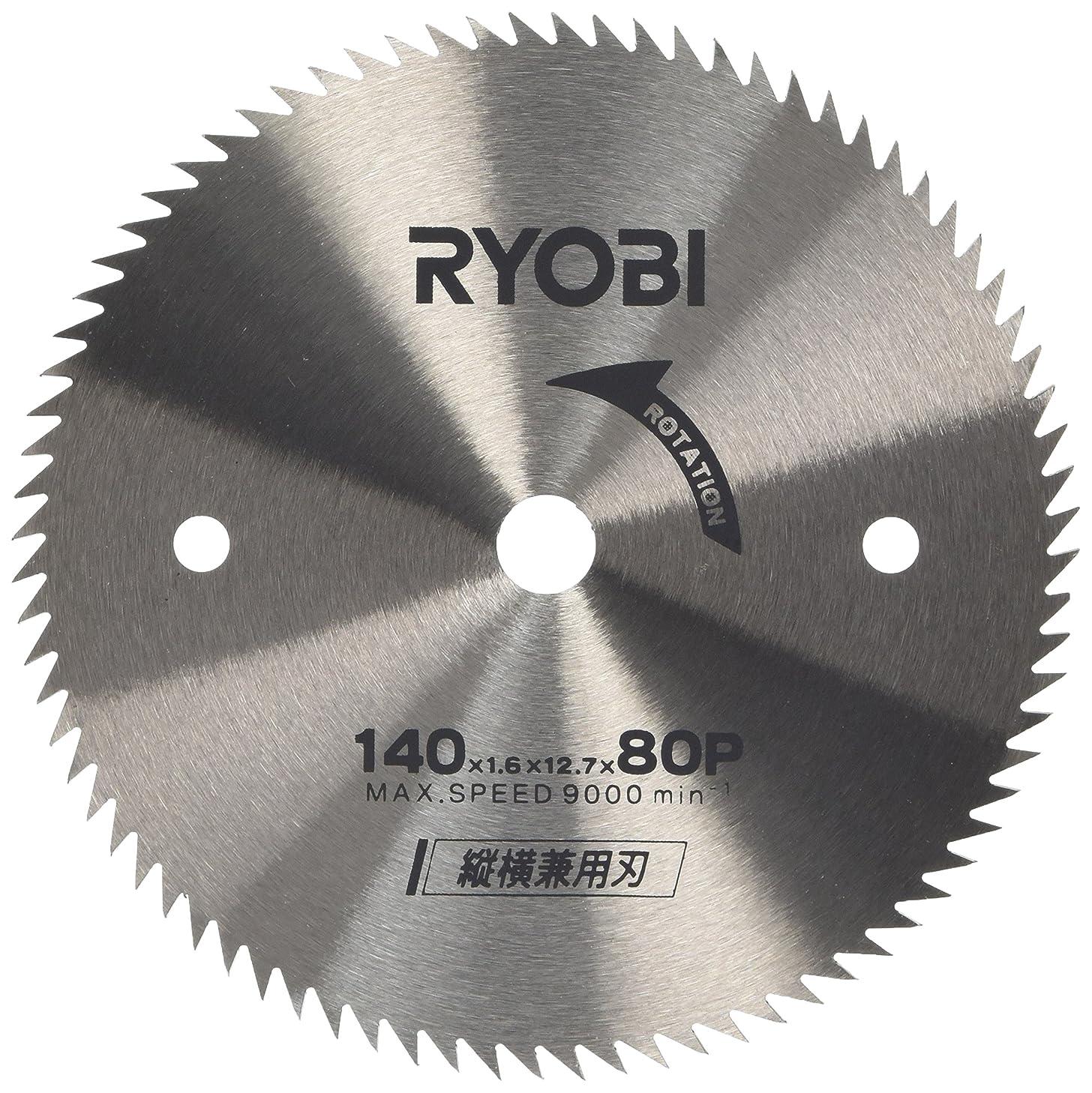 テレビ局原油見通しリョービ(RYOBI) 丸ノコ刃 タテ?ヨコ兼用刃 140×12.7mm 80P 6651567