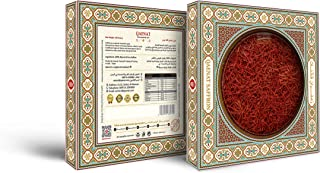 Saffron (Grade1, Premium Quality) 100gr