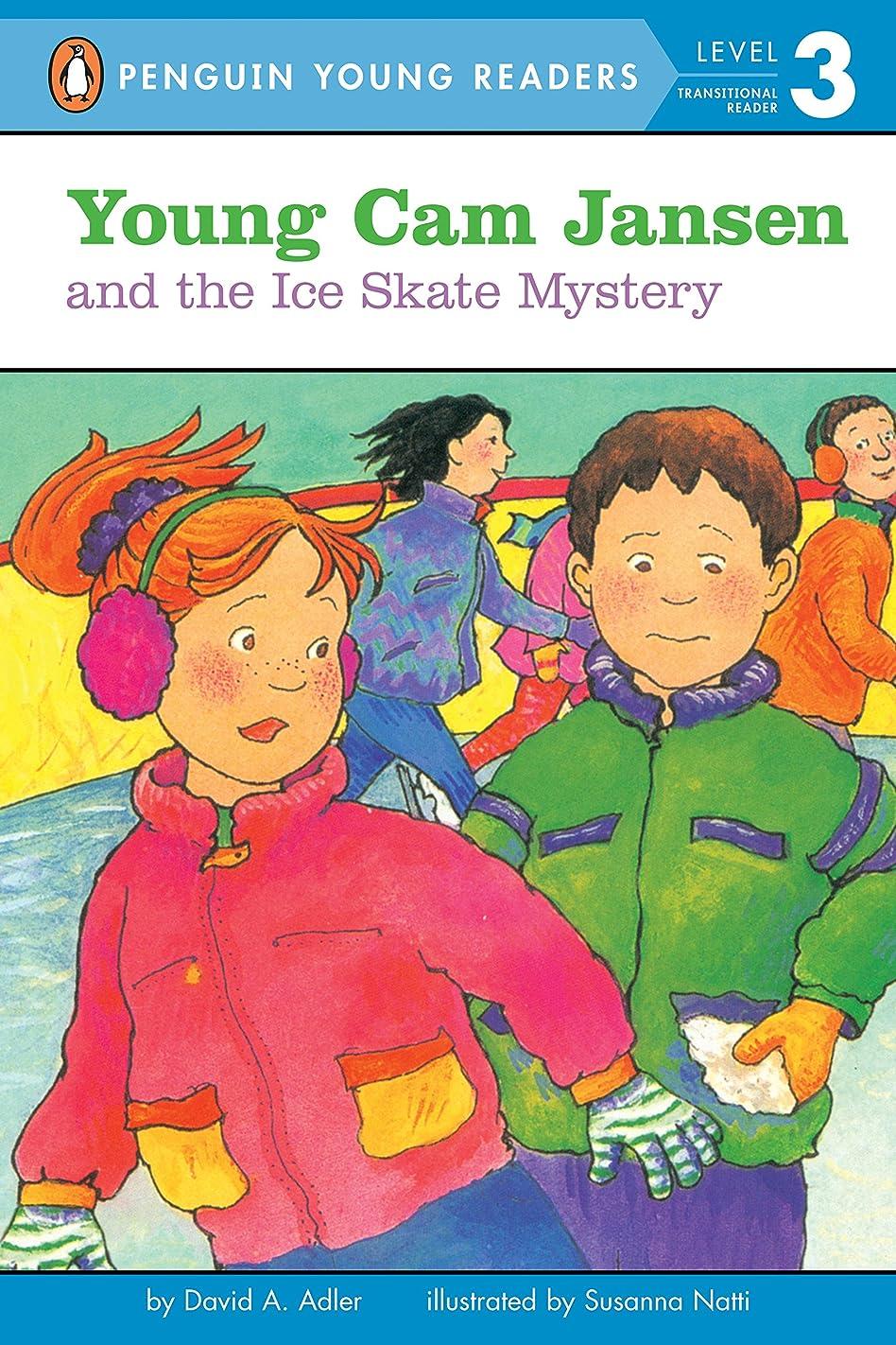 第二嘆く致命的なYoung Cam Jansen and the Ice Skate Mystery (English Edition)