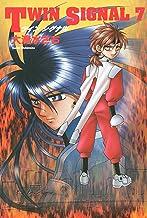 TWIN SIGNAL(7) (ソノラマコミック文庫)
