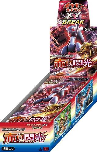 mejor calidad Pokemon Card Game XY Break Break Break Booster Pack rojo Flash Box Japanese  Web oficial
