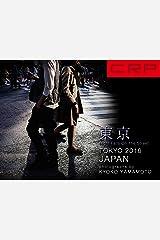 CRP JAPAN TOKYO 2016 Night Falls On The Street / 東京 Kindle版