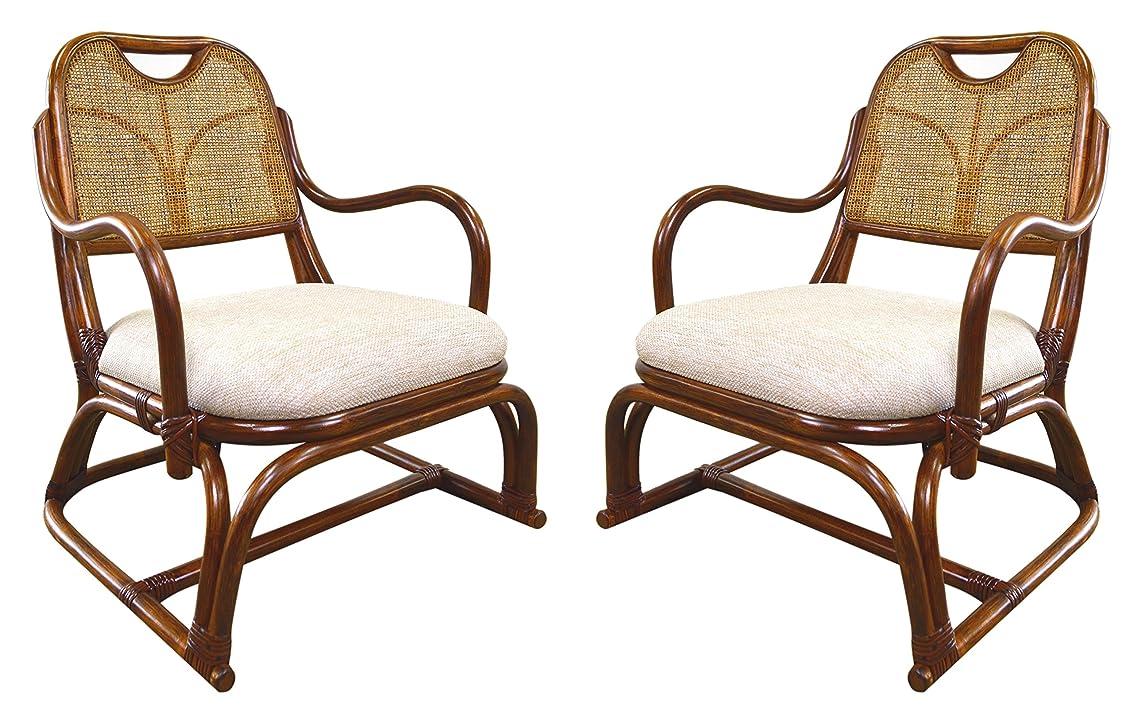 まろやかな導出容量大竹産業 座椅子 ブラウン 51×54×63cm 2脚組 籐 天然ラタン製 肘付き 和座敷座椅子 チェア OT-842 2個入
