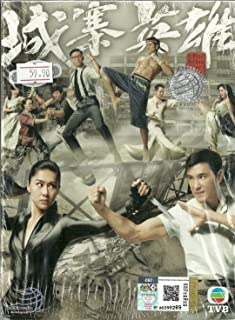 Best the four tvb Reviews