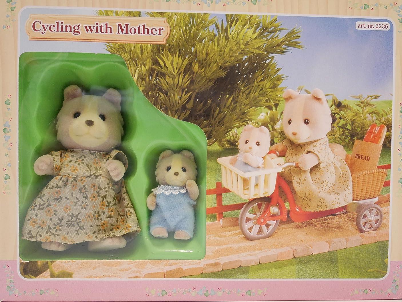 見捨てるはちみつ気がついてシルバニアファミリー マロンイヌのお母さんと赤ちゃん&自転車 [並行輸入品]