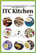 ITC Kitchen: oishiongaku (recipe book) (Japanese Edition)