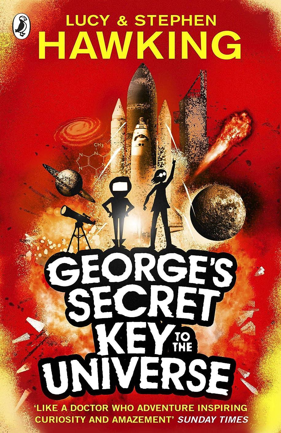 地下室驚かす神社George's Secret Key to the Universe (English Edition)