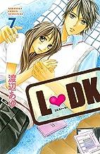 表紙: L・DK(7) (別冊フレンドコミックス)   渡辺あゆ