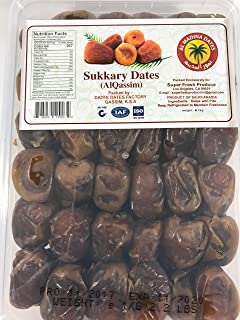 SUKKARY DATES OR SUKKARI TOTALLY NATURAL DATES