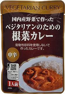 桜井食品 ベジタリアンのための根菜カレー 200g×5個