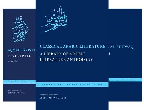 Library of Arabic Literature (42 Book Series)