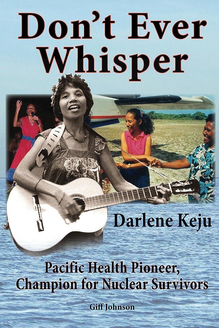 彼狂信者追記Don't Ever Whisper (English Edition)