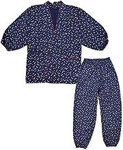 【日本製】女性総柄作務衣 和粋庵特製巾着付