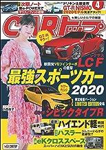 表紙: CARトップ (カートップ) 2020年 4月号 [雑誌] | CARトップ編集部