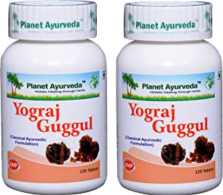 Planet Ayurvda Yograj Guggul - Herbal Tablets, 100% Natural and Pure- 2 Bottles.(Each Bottle Contains 120 Tablets)