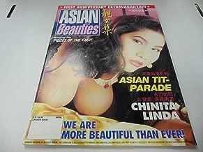 Asian Beauties - Busty Adult Magazine -
