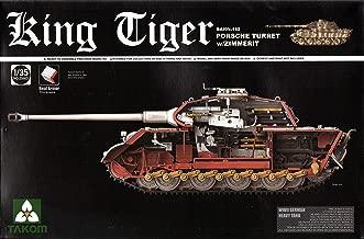 TAK02046S 1:35 Takom King Tiger Sd.Kfz.182 Porsche Turret with Zimmerit [Model Building KIT]