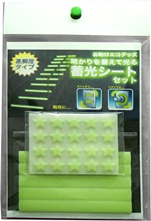 東洋セラミックス 蓄光シートセット