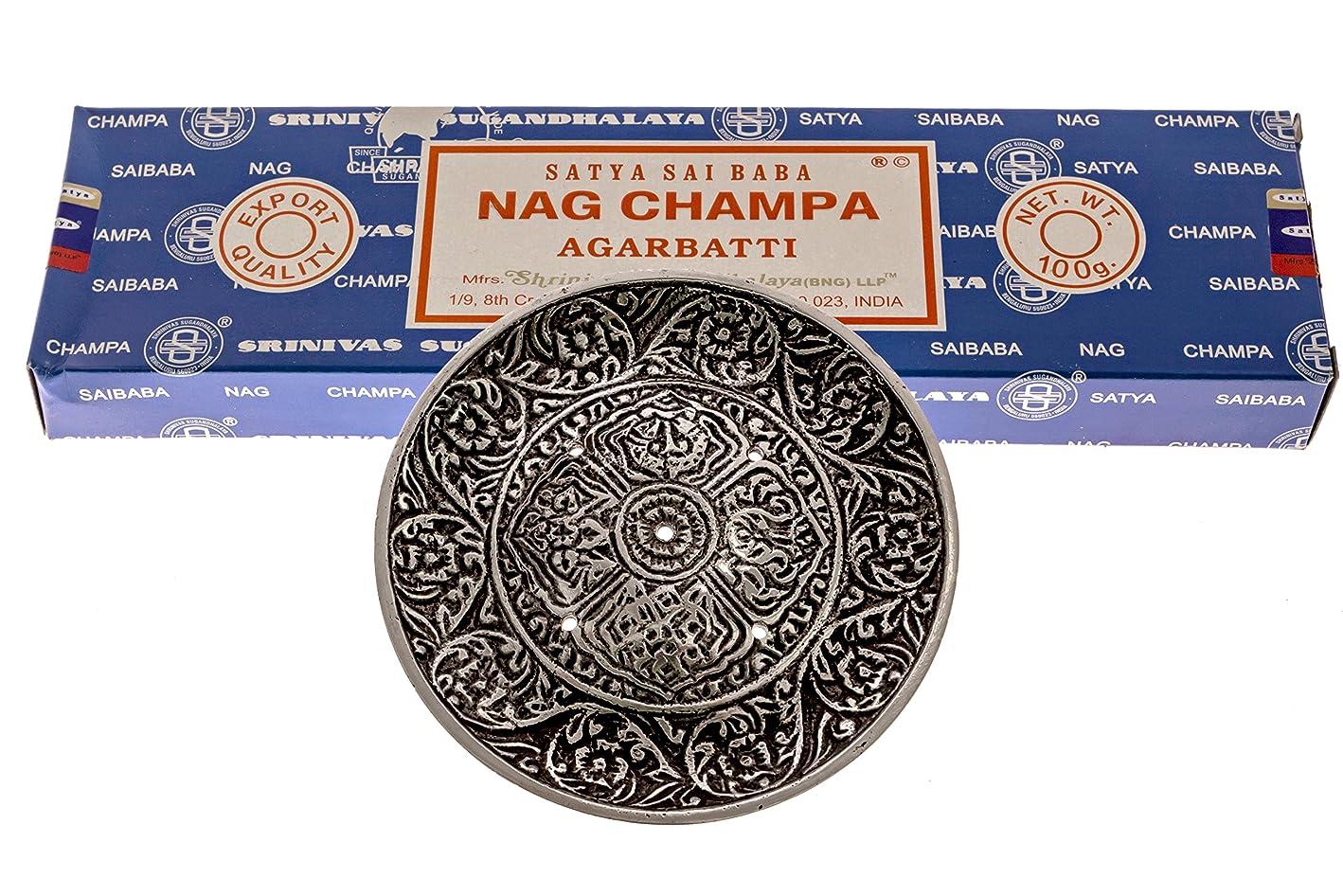 近所のしたがって偏心100グラムNag Champaバンドルwith alternative想像力Incense Burner