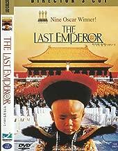 The Last Emperor (Import, NTSC, All Region) Director's Cut