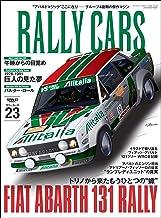 表紙: RALLY CARS Vol.23 | 三栄書房