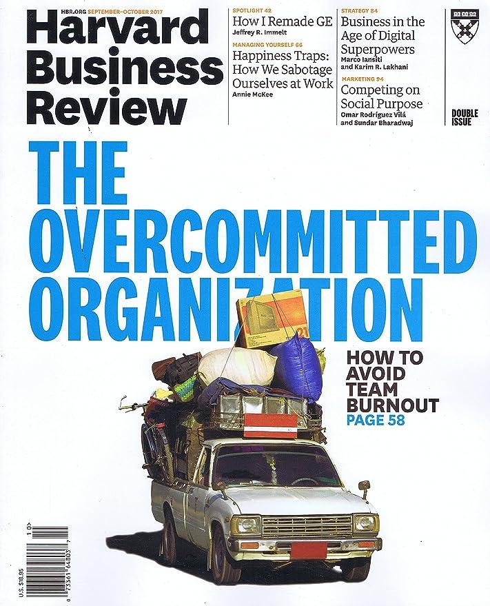 失態不潔無限大Harvard Business Review [US] September - October 2017 (単号)