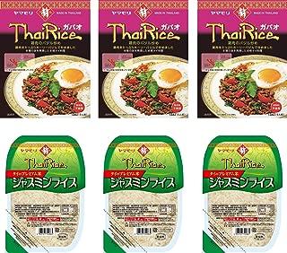 【Amazon.co.jp限定】 ガパオごはん 3食&ジャスミンライス 3食 セット