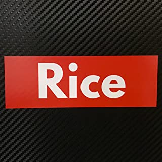 Rice BOX LOGO Sticker Decal Custom Vinyl Stanced Ricer Funny