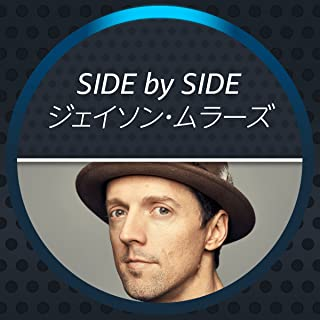 Side by Side - ジェイソン・ムラーズ