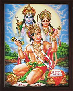 Hanuman Reciting Sita Ram Sita Ram and Lord Ram Giving Blessings, a Holy Hindu Religious Poster Painting with Frame for Worship Purpose