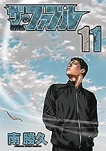 表紙: ザ・ファブル(11) (ヤングマガジンコミックス) | 南勝久