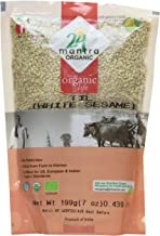 24 Mantra Organic White Sesame Seeds(Til), 7 oz, USDA Certified Organic