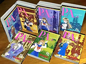 P.A.(プライベート・アクトレス) コミック 全8巻完結セット (プチコミフラワーコミックス)