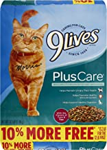 Best purina essential care cat Reviews