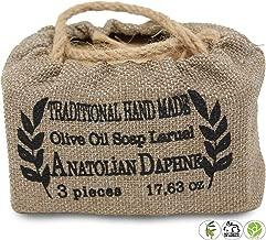 Olive Oil Soap Bar (3 Bars)