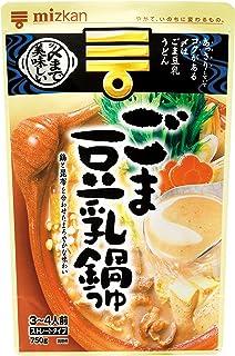 ミツカン 〆まで美味しいごま豆乳鍋つゆストレート 750g×4袋 鍋の素