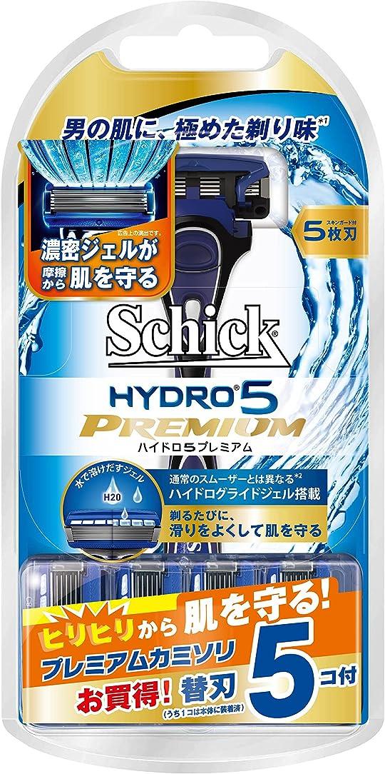 現代の過半数発行するシック ハイドロ5プレミアム コンボパック 替刃5コ付(内1コは装着済)