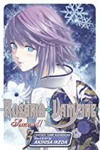 Rosario+Vampire: Season II, Vol. 3 (3)