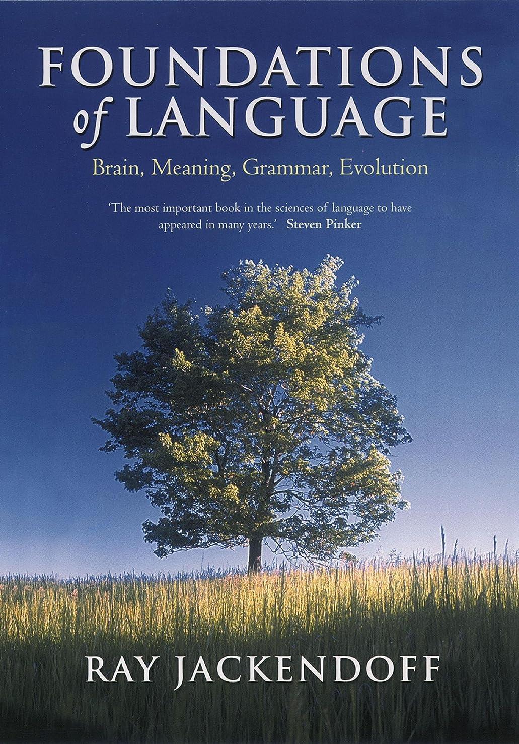 帝国ホールドオール性格Foundations of Language: Brain, Meaning, Grammar, Evolution (English Edition)