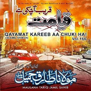 Qayamat Kareeb Aa Chuki Hai Vol. 166 - Islamic Speech