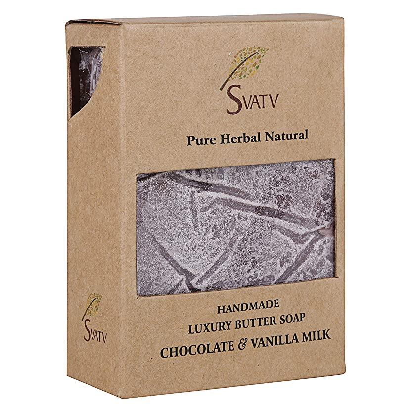 細い格差陰謀SVATV Handmade Luxury Butter Soap Chocolate & Vanilla Milk For All Skin types 100g Bar