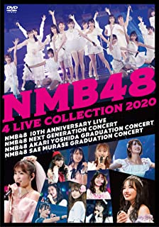 NMB48 4 LIVE COLLECTION 2020 [DVD]