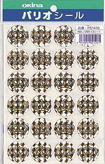 オキナ 王冠ホログラムシール PS1435 1パック(24片×2枚入)×5セット AZPS1435