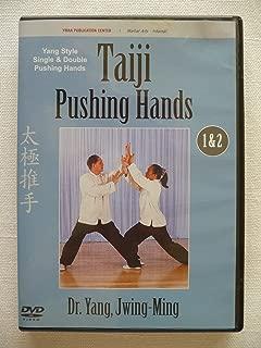 Taiji Pushing Hands 1and 2