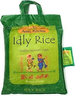 Asian Kitchen Idly (Idli) Rice 10lbs Pound Bag (4.54kg) Short Grain Rice ~ All Natural | Gluten Free | Vegan | Indian Origin | Export Quality