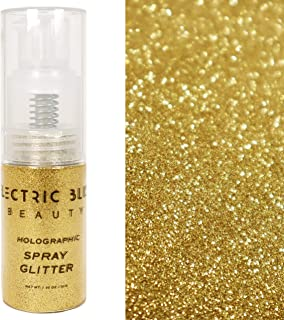 10 Grams ✮ Holographic Glitter Spray ✮ Cosmetic Grade ✮ Makeup Face Body Nail Festival Rave Beauty Craft ✮ Made In USA ✮ Gold
