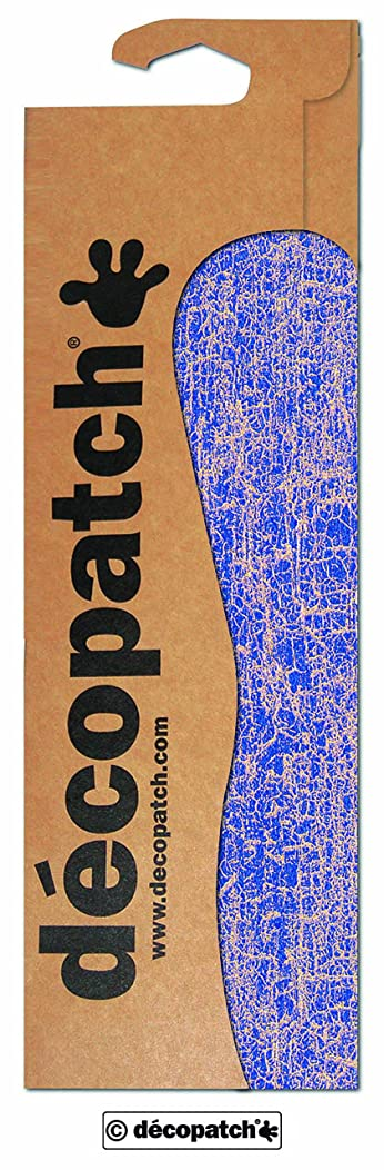 d茅copatch Purple Crackle Paper, 30 x 40 cm, Pack of 3 Sheets
