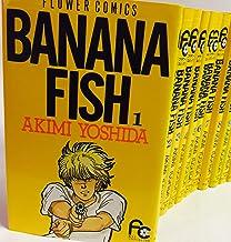 BANANA FISH コミックセット (別コミフラワーコミックス) [マーケットプレイスセット]