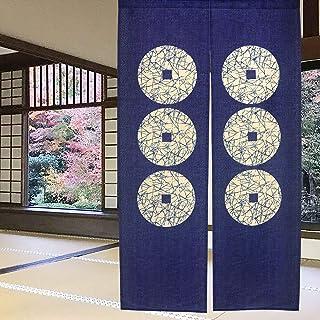 Icegrey Linen Rideau De Porte Japonais Noren Rideau Japonais Noren avec Barre Extensible Fen/être Rideaux Panneau Tenture Tapisserie D/écoration Feuilles Vert 3,69 x 90 cm