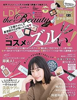 LDK the Beauty mini [雑誌]: LDK the Beauty 2019年 02 月号 増刊